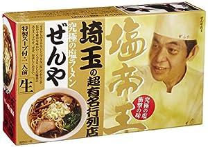 アイランド食品 埼玉ラーメンぜんや 320g(2食入り)