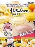 【正規品】ヒルズダイエット パステルゼリーオリジナルBOX 5食  HPJ-5AAM