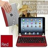 「iPad mini 用 ワイヤレス キーボード BooKey Pro レッド」iPad ミニをノートパソコン感覚で使える一体型ワイヤレスキーボード・Bluetooth・iOS 6.1.3 対応・iPhone&iPad