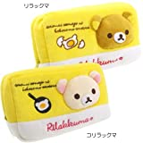 Plump Korilakkuma Square Pouch (Egg) (Japan Import)