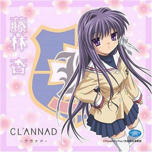 CLANNAD ミニクッション「藤林 杏」