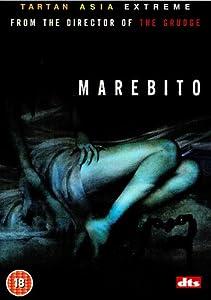 Marebito [DVD] [2004]