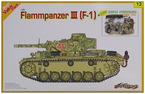 Picture of Dragon Models 1/35 Flammpanzer Iii with Value-Added Magic Tracks and Bonus German Sturmpionier Figure Set (B002PT1C6U) (Dragon Models Action Figures)