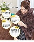 mofuaモフア 袖付きマイクロファイバー毛布(帯付) フリー ピンク 40026601