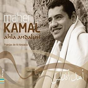 wadaa el sabr maher kamal from the album ahla andalusi april 14 2009