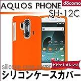 AQUOS PHONE :シリコンケースカバー オレンジ / SH-12C 006SH IS12SH /アクオスフォン