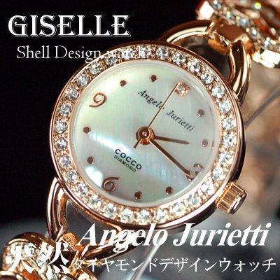 レディース腕時計 Angelo Jurietti アンジェロジュリエッティー AJ1034ピンクゴールド ハートシェル 天然ダイヤモンド