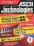 ASCII.technologies (アスキードットテクノロジーズ) 2009年 07月号 [雑誌]