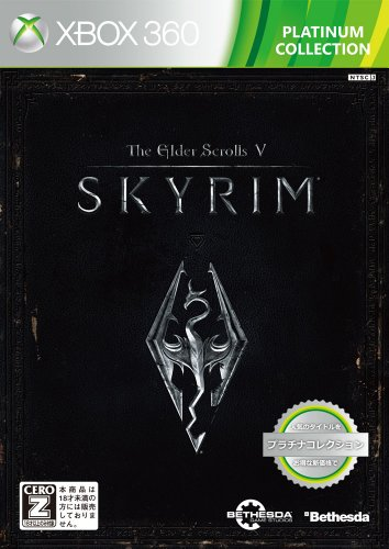 The Elder Scrolls V: SKYRIM Xbox360 プラチナコレクション 【CEROレーティング「Z」】
