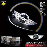 カーテシランプ ロゴ CREE LED MINI 純正交換 簡単取付け R52 R53 R55 R56 R57 R58 R59 R60 R61 _59540