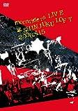 moonriders LIVE at SHINJUKU LOFT 2006.4.15 [DVD]