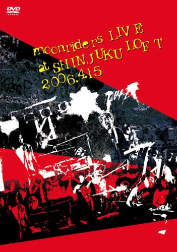 moonriders LIVE at SHINJUKU LOFT 2006.4.15 [DVD]