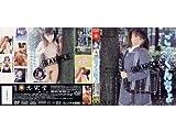 ごっくんちょ DVD disc.6