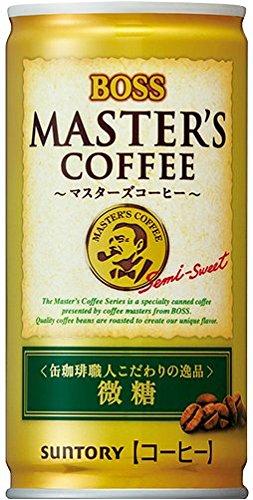 【30本入り】ボス マスターズコーヒー 微糖185g缶