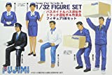 1/24 ガレージ&ツールシリーズ GT18 1/32 バスガイド&バス運転手/トラック運転手&作業員フィギュアセット