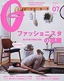 GINZA(ギンザ) 2016年 07 月号 [雑誌]