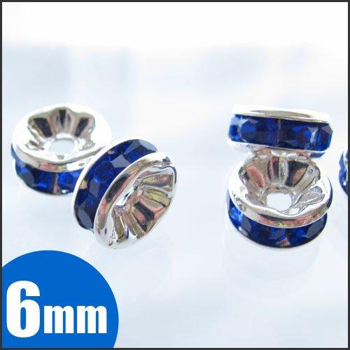 ロンデル 【平枠】 1個(バラ売り) 【サイズ】6mm×3mm 【カラー】ブルー