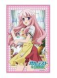 ブシロード スリーブコレクションHG(ハイグレード) Vol.5 バカとテストと召喚獣 『姫路瑞希』