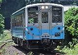 鉄道コレクション 鉄コレ JRキハ54 0番代 2両セット