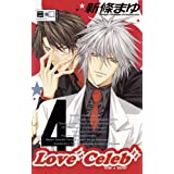 "Love Celeb - King Egoist 04von ""Mayu Shinjo"""