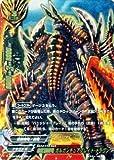 超武装騎竜 ガルガンチュアブレイド・ドラゴン 究極レア モンスター ダークネスドラゴンW フューチャーカード バディファイト 轟斬轟く!! BT04-s01