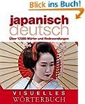 Visuelles Wörterbuch Japanisch-Deutsc...
