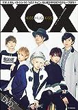 XOX(�L�X�n�O�L�X)