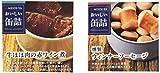 明治屋 おいしい缶詰 牛ほほ肉の赤ワイン煮 90g/燻製ウィンナーソーセージ 60g
