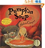 Pumpkin Soup (Book &amp; CD)