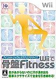 アイソメトリック&カラテエクササイズ Wiiで骨盤フィットネス 特典 骨盤Fitnessフル活用マニュアル付き