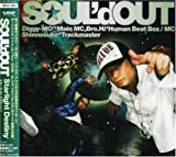 POSTMODERN♪SOUL'd OUT