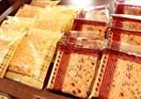 (前橋 くわの実) チーズパイ