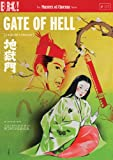 GATE OF HELL [JIGOKUMON] (Masters of Cinema) (DVD) [1953]