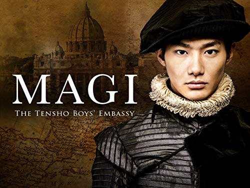MAGI The Tensho Boys' Embassy (4K UHD) - Season 1