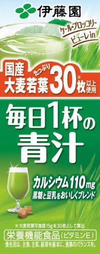 伊藤園 毎日1杯の青汁(紙パック) 200ml×24本
