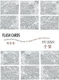 Flash Cards: Selected Poems from Yu Jians Anthology of Notes (Chinese Writing Today)