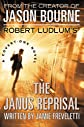 Robert Ludlum's (TM) The Janus Reprisal (Covert-One)