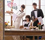ロマンスタウン 韓国ドラマOST (KBS) (韓国盤)