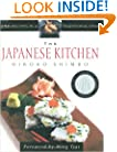 The Japanese Kitchen (Non)