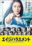 �������ϥ饹���� DVD-BOX