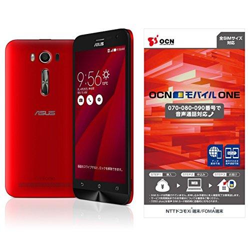 エイスース SIMフリースマートフォン ZenFone 2 Laser(Qualcomm Snapdragon 410/メモリ 2GB)16GB レッド【OCNモバイルONE 音声SIM付】