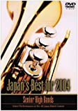 第52回全日本吹奏楽コンクールライヴDVD Japan's Best for 2004 (高校編)