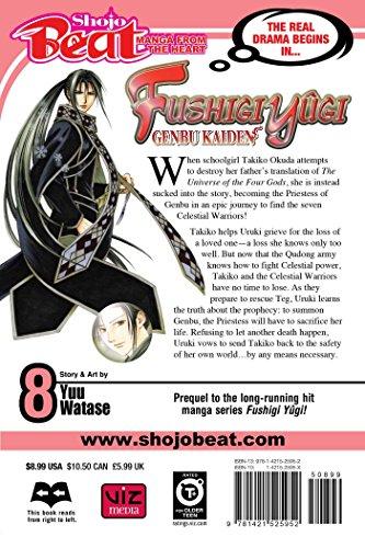 Fushigi Yugi Genbu Kaiden 08: v. 8