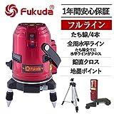 FUKUDA フクダ 360℃ フルライン レーザー墨出し器 エレベーター三脚(1450mm)、受光器(FD-9)セット EK-436P【日本語説明書付属】