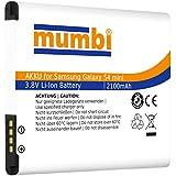 mumbi Ersatz Akku Samsung Galaxy S4 Mini Ersatzakku 2100mAh (ohne NFC)