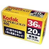 Kodak 35mm業務用カラーフィルム SUPERGOLD400 36枚撮り 20本パック
