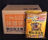 熊出没注意 ラーメン 味噌味(1ケース10入)