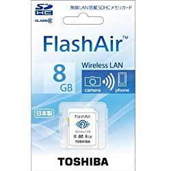 Toshiba Flash Air 8GB SDHC Memory Card (Wi-Fi)
