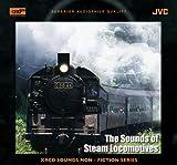 世界の蒸気機関車の音 (XRCD)