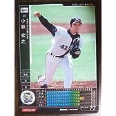 BBH1 黒カード 小林宏之(ロッテ)
